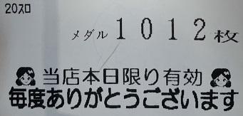 f:id:initial_jj:20200125221206j:plain