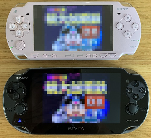 PSP VITA SNES アドホック通信 やり方