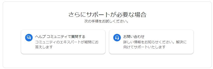 Google AdSense ヘルプ